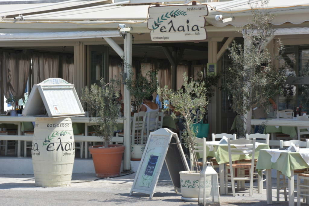 Gutes Parikia Restaurant - das Elaia